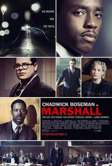 Marshall_(film)